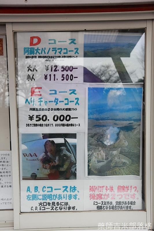 Kyushu_161108_135.jpg