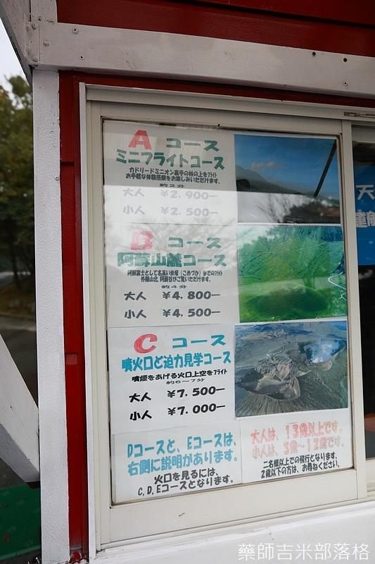 Kyushu_161108_134.jpg