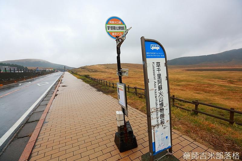 Kyushu_161108_152.jpg