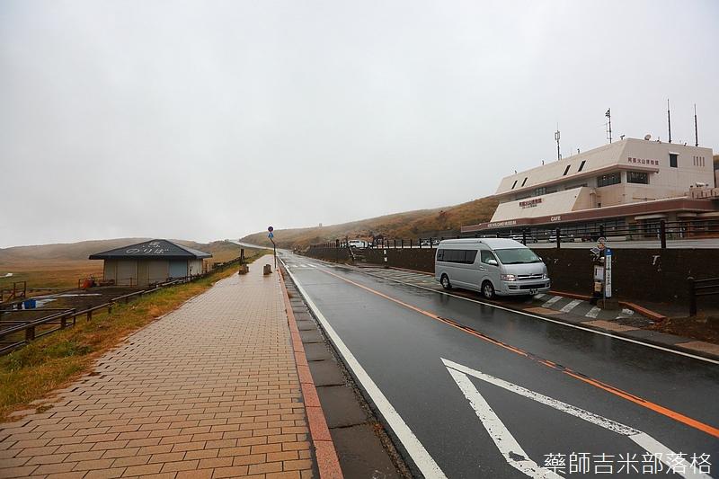 Kyushu_161108_153.jpg