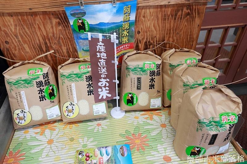 Kyushu_161108_172.jpg
