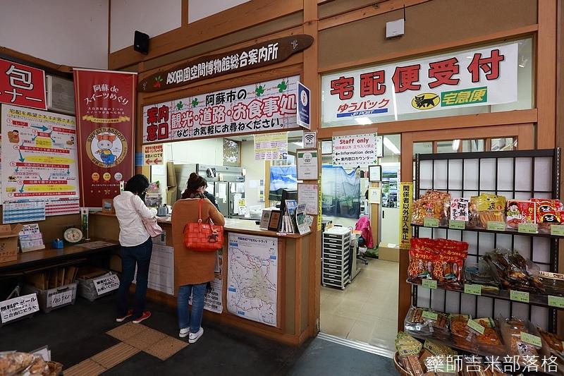Kyushu_161108_175.jpg