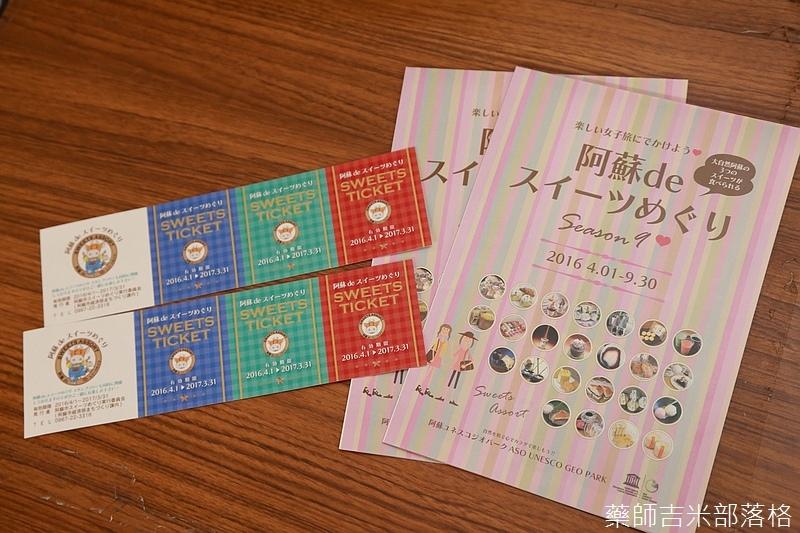 Kyushu_161108_177.jpg