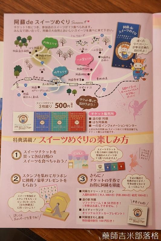 Kyushu_161108_181.jpg