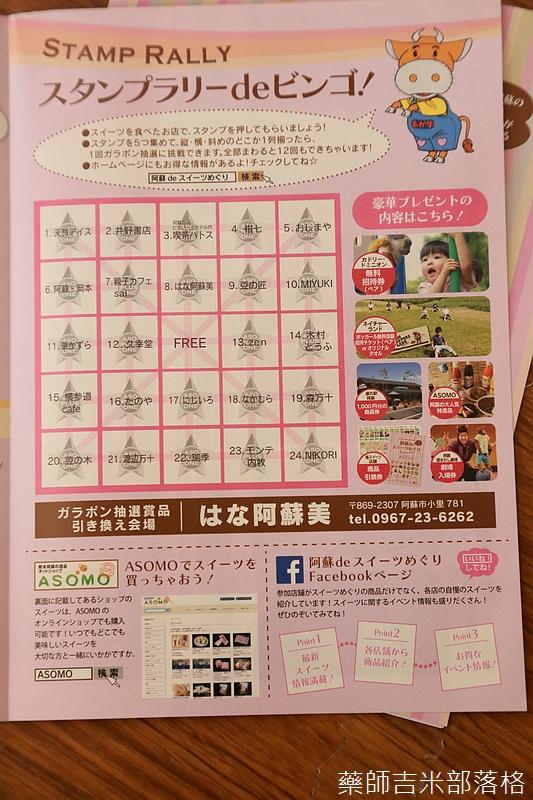 Kyushu_161108_182.jpg