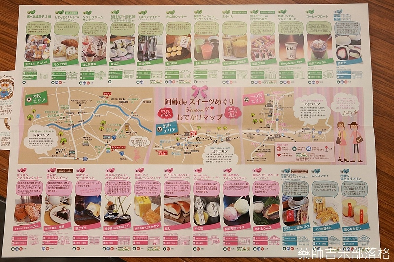 Kyushu_161108_183.jpg