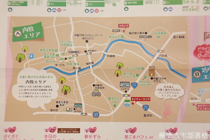 Kyushu_161108_186.jpg