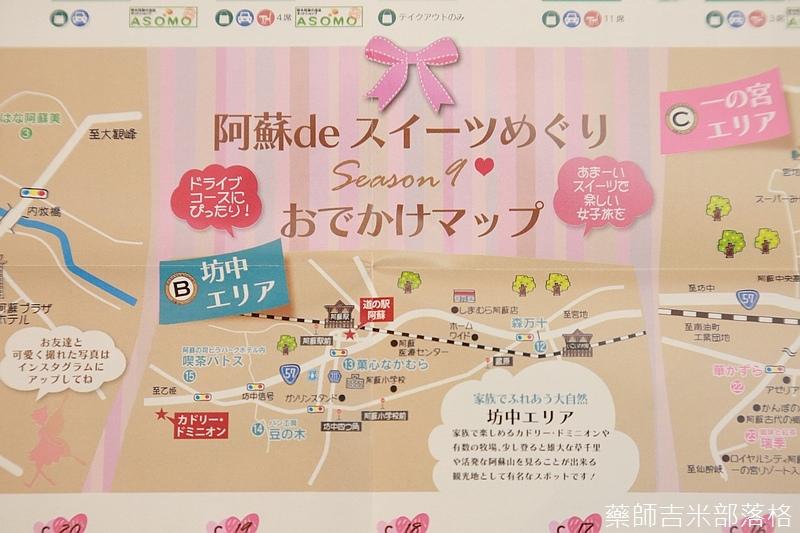 Kyushu_161108_187.jpg