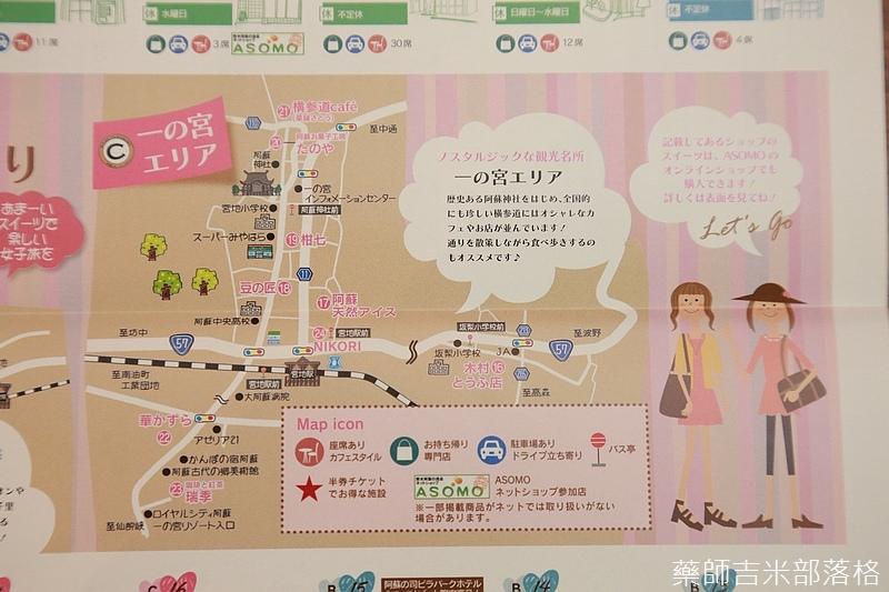 Kyushu_161108_188.jpg