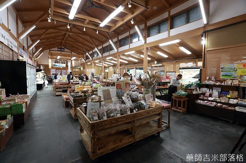 Kyushu_161108_194.jpg
