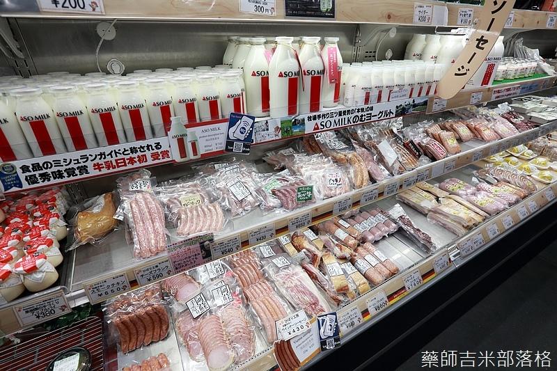 Kyushu_161108_201.jpg
