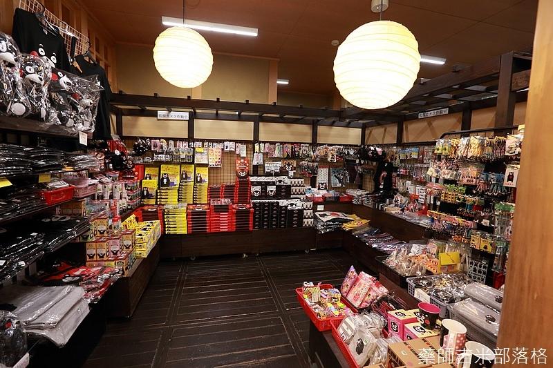 Kyushu_161108_203.jpg