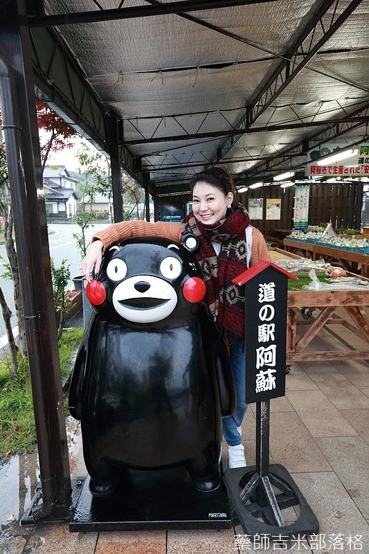 Kyushu_161108_210.jpg