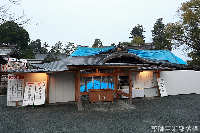 Kyushu_161108_216.jpg