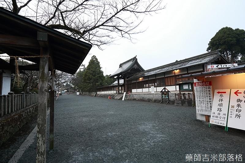 Kyushu_161108_217.jpg