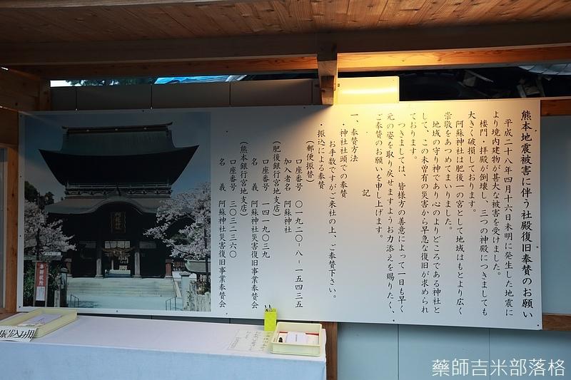 Kyushu_161108_218.jpg