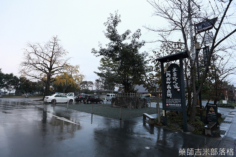 Kyushu_161108_224.jpg