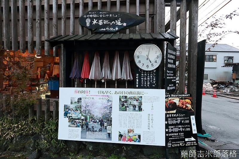 Kyushu_161108_226.jpg