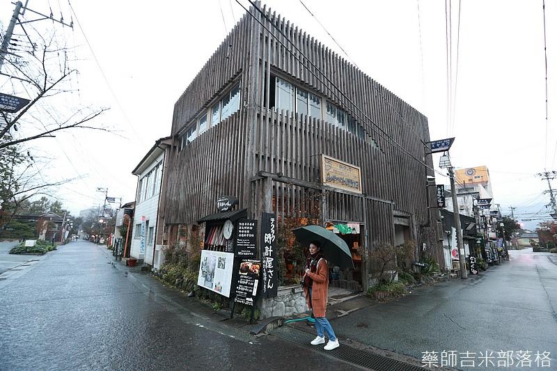 Kyushu_161108_231.jpg