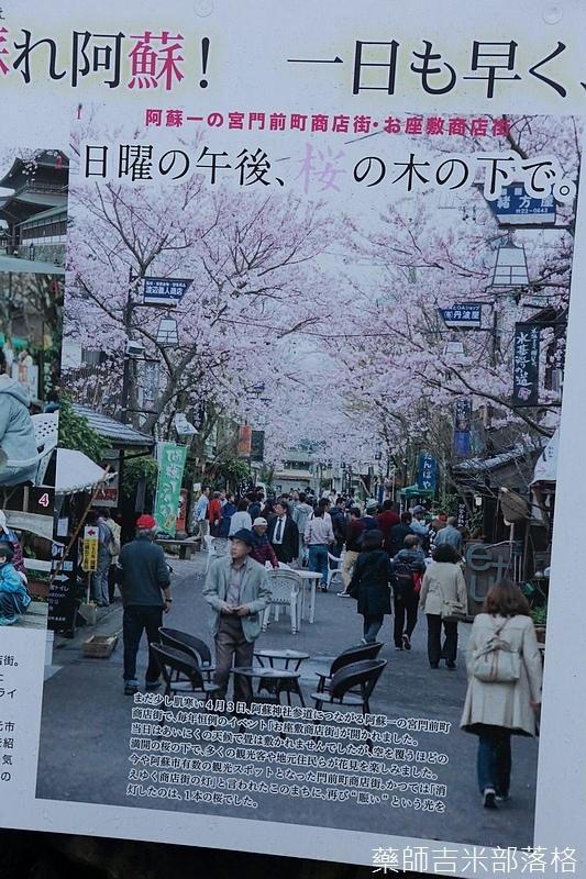 Kyushu_161108_233.jpg