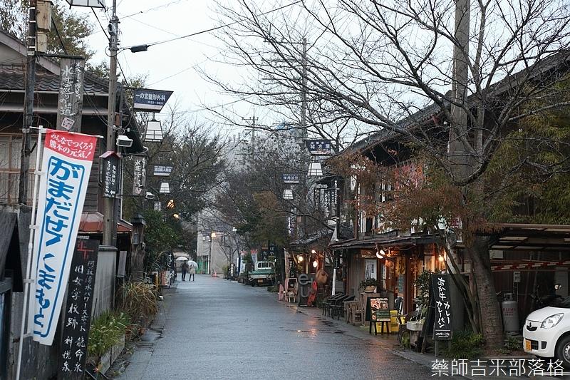 Kyushu_161108_235.jpg