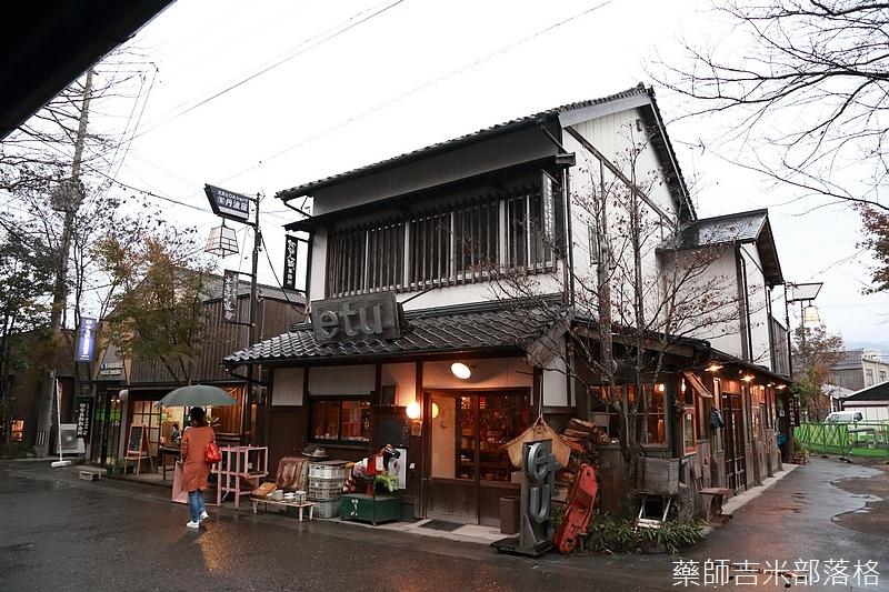 Kyushu_161108_244.jpg