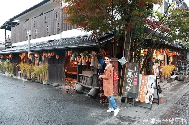 Kyushu_161108_250.jpg
