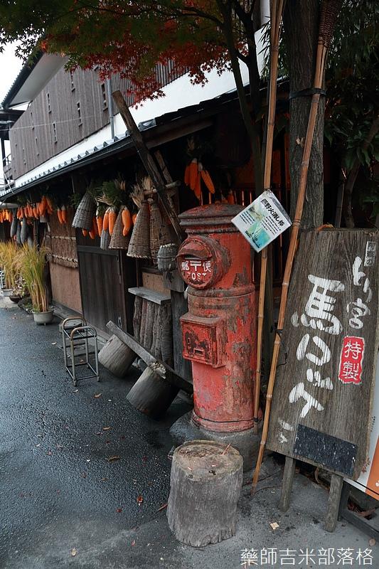 Kyushu_161108_254.jpg