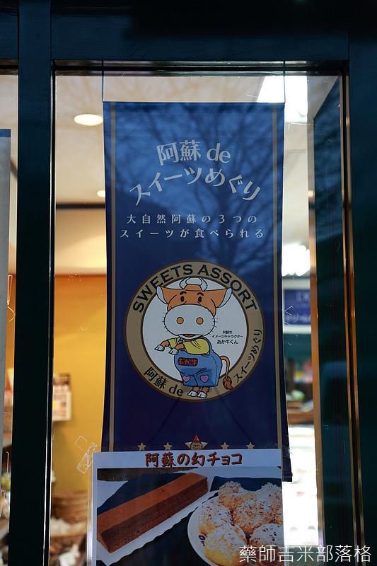 Kyushu_161108_266.jpg