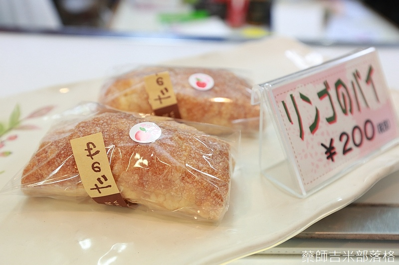 Kyushu_161108_273.jpg
