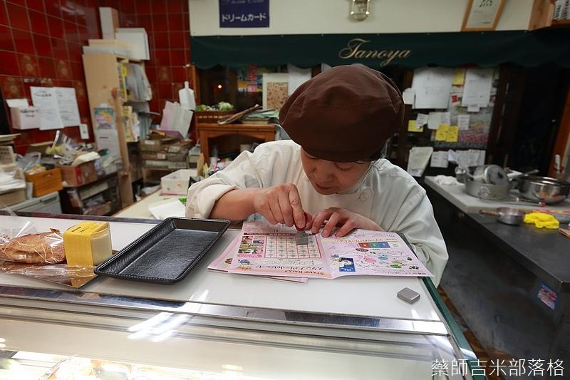 Kyushu_161108_278.jpg