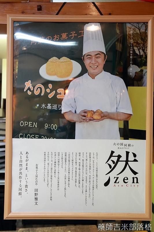Kyushu_161108_307.jpg