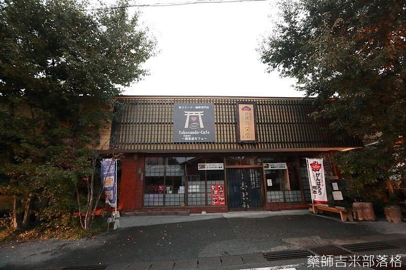 Kyushu_161108_313.jpg