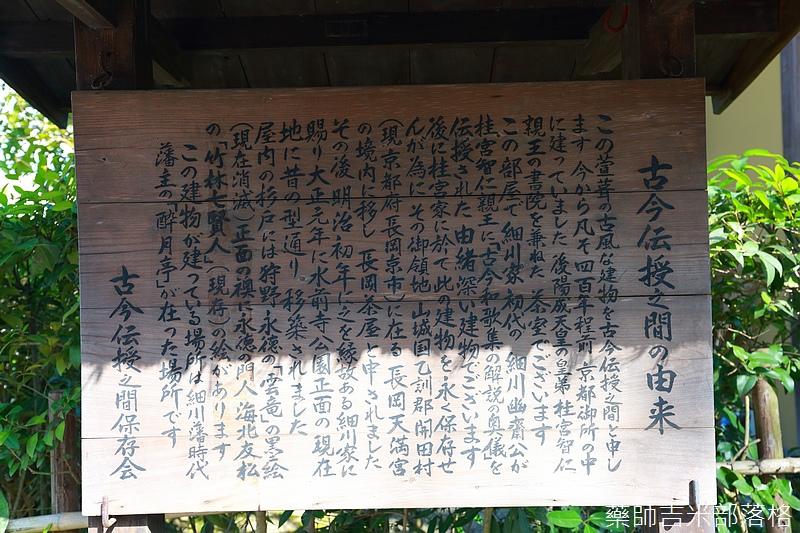 Kyushu_161109_212.jpg