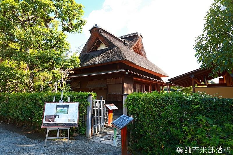 Kyushu_161109_213.jpg
