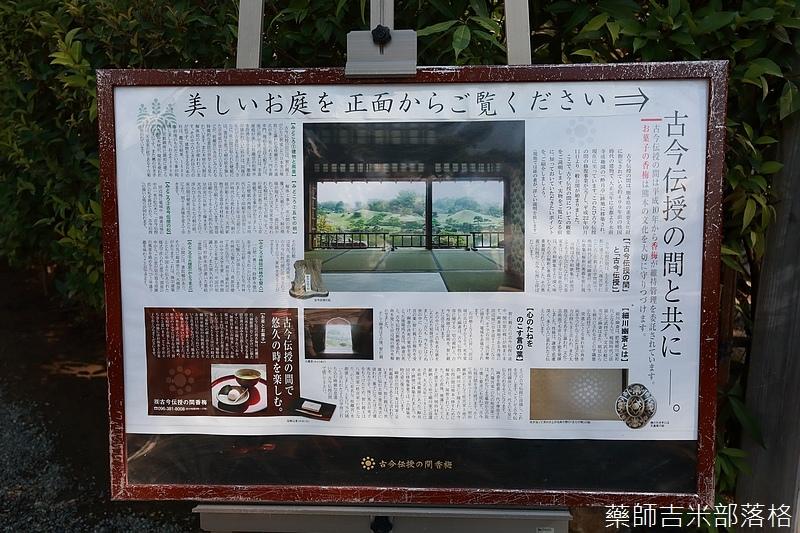 Kyushu_161109_214.jpg