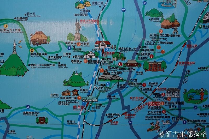 Kyushu_161109_217.jpg