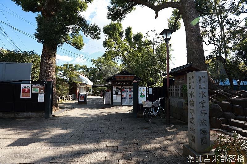 Kyushu_161109_219.jpg