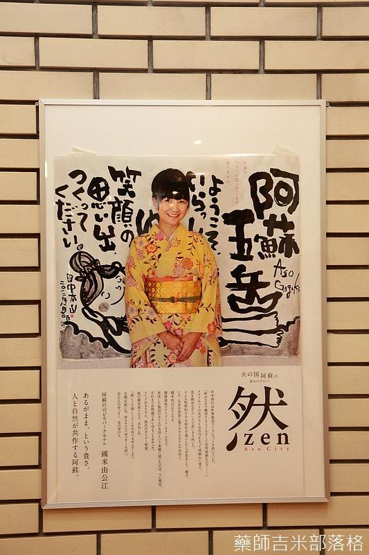 Kyushu_161108_336.jpg
