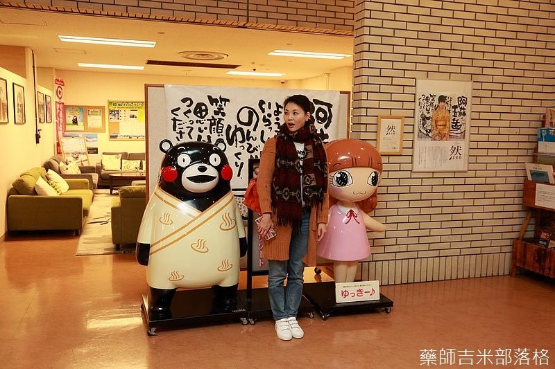 Kyushu_161108_337.jpg
