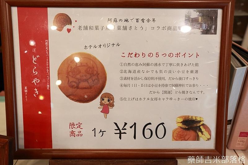 Kyushu_161108_345.jpg