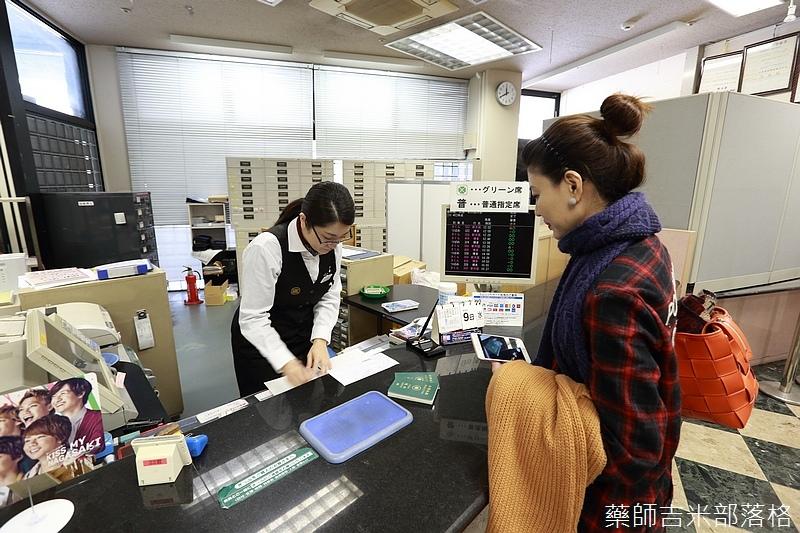 Kyushu_161109_241.jpg