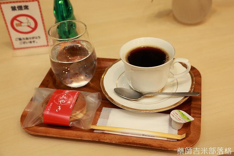 Kyushu_161108_353.jpg