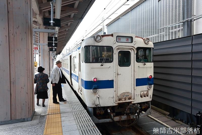 Kyushu_161109_248.jpg