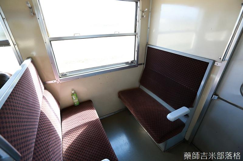Kyushu_161109_249.jpg