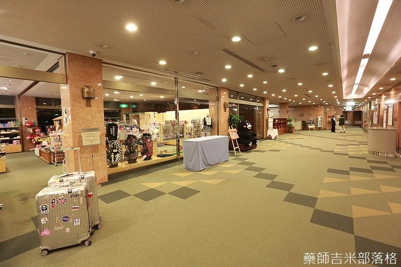 Kyushu_161108_371.jpg