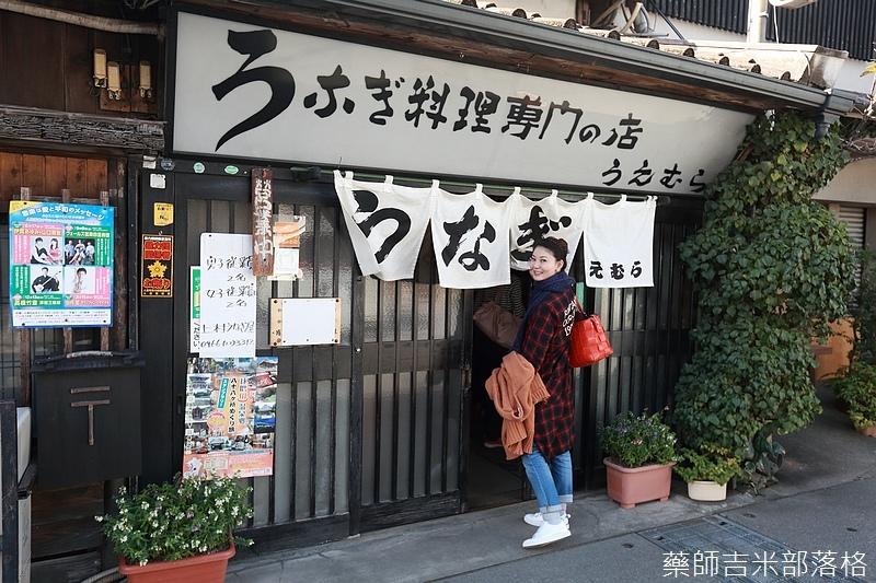 Kyushu_161109_283.jpg