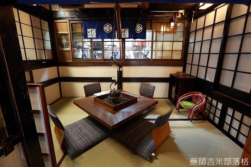 Kyushu_161109_286.jpg