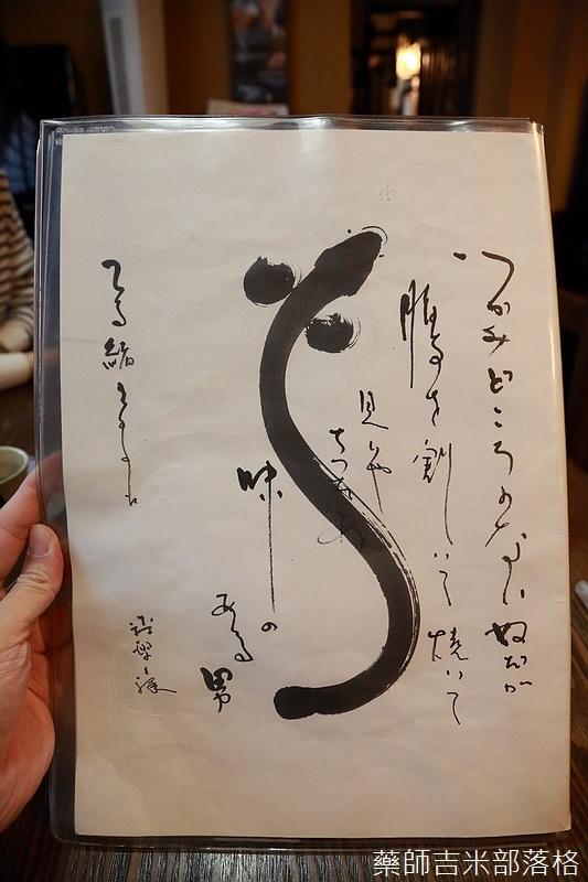 Kyushu_161109_288.jpg