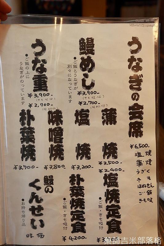 Kyushu_161109_289.jpg